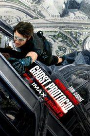 Mission: Impossible – Ghost Protocol มิชชั่น:อิมพอสซิเบิ้ล ปฏิบัติการไร้เงา (2011)