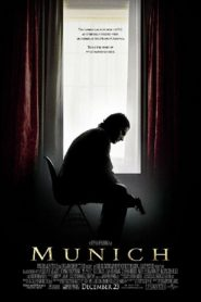 Munich มิวนิค (2005)