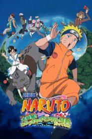 Naruto The Movie นารูโตะ เดอะมูฟวี่ 3