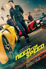 Need For Speed ซิ่งเต็มสปีดแค้น 3D