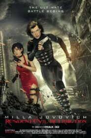 Resident Evil: Retribution ผีชีวะ 5: สงครามไวรัสล้างนรก (2012)