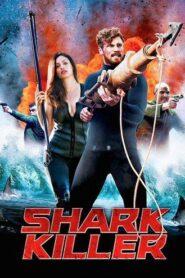 Shark Killer ล่าโคตรเพชร ฉลามเพชฌฆาต (2015)