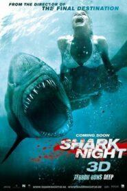 Shark Night ฉลามดุ (2011)