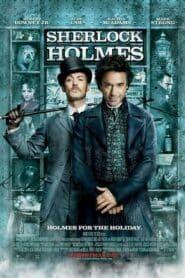 Sherlock Holmes ดับแผนพิฆาตโลก (ภาค 1)