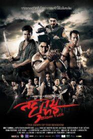 Siam Yuth: The Dawn of the Kingdom สยามยุทธ (2015)