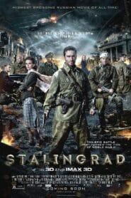 Stalingrad มหาสงครามวินาศสตาลินกราด