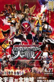 Super Hero Taisen Z มหาศึกรวมพลังฮีโร่ Z (2013)