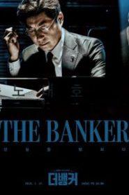 The Banker ซับไทย