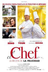 The Chef เดอะ เชฟ ศึกกระทะเหล็ก (2012)