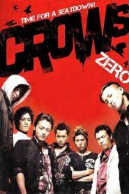The Crows Zero เรียกเขาว่าอีกา 1