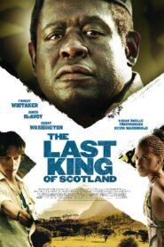 The Last King of Scotland เผด็จการแผ่นดินเลือด (2006)