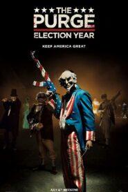 The Purge: Election Year คืนอำมหิต: ปีเลือกตั้งโหด (2016)