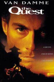 The Quest 2 ฅนบ้าเกินคน (1996)