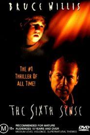 The Sixth Sense สัมผัสสยอง