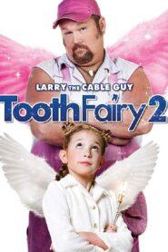Tooth Fairy 2 เทพพิทักษ์ ฟันน้ำนม 2 (2012)