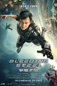 V.2 Bleeding Steel โคตรใหญ่ฟัดเหล็ก (2017)