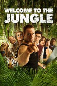 Welcome To The Jungle คอร์สโหดโค้ชมหาประลัย