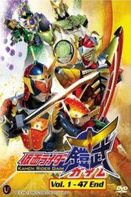 Kamen Rider Gaim มาสค์ไรเดอร์ไกมุ [ พากย์ไทย ]