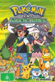 Pokemon โปเกม่อน ปี12