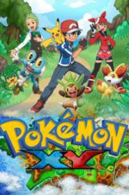Pokemon XY โปเกมอน เอกซ์วาย