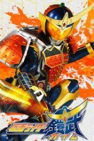 Kamen Rider Gaim มาสค์ไรเดอร์ไกมุ [ซับไทย]
