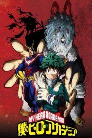 Boku no Hero Academia [My Hero Academia] 2nd Season [ซับไทย]