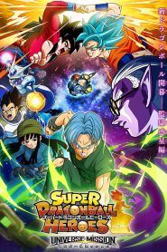 Super Dragon Ball Heroes Universe Mission ตอนที่ 1-7 ซับไทย