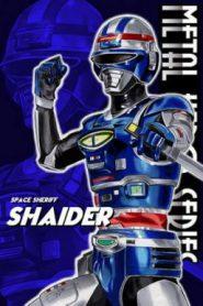 Space Sheriff Shaider ตำรวจอวกาศไชเดอร์