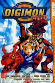 Digimon Tamer ดิจิมอนเทมเมอร์ ภาค 3