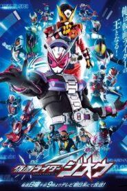 Kamen Rider Zi-O คาเมนไรเดอร์จิโอ [ซับไทย]