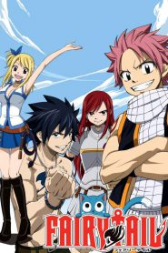 Fairy Tail : Final Series [ซับไทย]