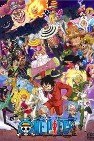 One Piece วันพีซ ฤดูกาลที่ 19 เกาะโฮลเค้ก [ซับไทย ]