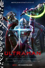 Ultraman ซับไทย