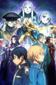 Sword Art Online: Alicization (ภาค3) [ซับไทย]