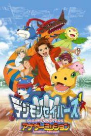 Digimon Savers ดิจิม่อน เซฟเวอร์ส
