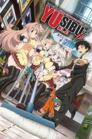 YuuShiBu จอมมารสุดซ่าส์กับผู้กล้าร้านสะดวกซื้อ ตอนที่ 1-12+OVA ซับไทย