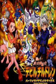 Shin Megami Tensei Devil Children ผ่ามิติเดวีซิล