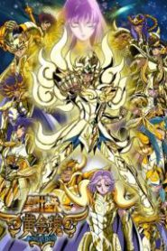 Saint Seiya : Soul of Gold [ซับไทย]