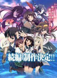 Kantai Collection เรือรบโมเอะ