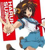 Suzumiya Haruhi เรียกเธอว่าพระเจ้า สึซึมิยะ ฮารุฮิ