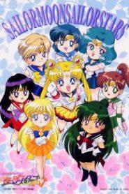 SAILOR MOON Sailor Stars เซเลอร์มูน นักรบสาวแห่งจันทรา ภาค 5
