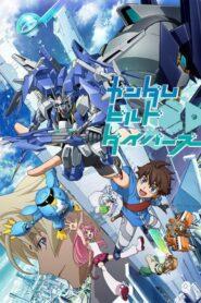 Gundam Build Divers ตอนที่ 1-25 ซับไทย