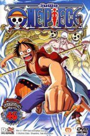 One Piece วันพีซ ฤดูกาลที่ 6 เกาะแห่งท้องฟ้า
