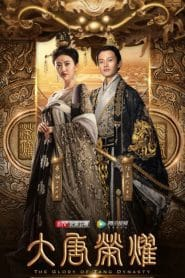 The Glory Of Tang Dynasty ศึกชิงบัลลังก์ราชวงศ์ถัง ภาค2 [พากษ์ไทย]