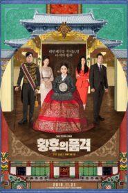 The Last Empress ซับไทย