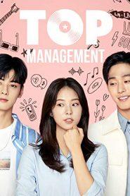 Top Management ซับไทย (จบ)
