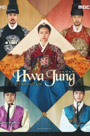 Hwa Jung Princess Of Light ฮวาจอง สงครามชิงบัลลังก์ พากย์ไทย (จบ)