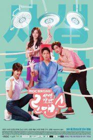 Risky Romance ซับไทย (จบ)