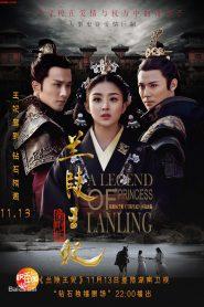 Princess of Lan Ling King ศึกรักลิขิตสวรรค์ [พากษ์ไทย]