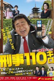 Fat Detective นักสืบอ้วนไขคดีลับ พากย์ไทย (จบ)